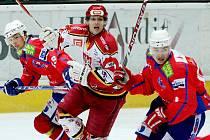 HC VCES Hradec Králové - SK Horácká Slavia Třebíč 1:4, neděle 21. února 2010.