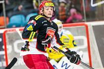Tipsport extraliga ledního hokeje: Mountfield HK - PSG Zlín.