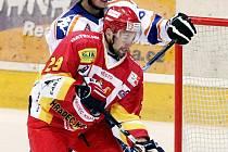 Milan Karlíček, obránce prvoligových hokejistů Hradce Králové.