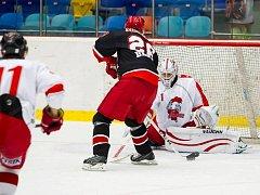 Mountfield HK – Olomouc, přípravné utkání