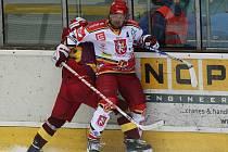 Hokejový zápas 16. září 2009: HC VCES Hradec Králové - HC Dukla Jihlava skončil 1:5.