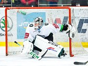 Zlínský hokejový klub představil nový název Aukro Berani Zlín a nové logo. Martin Hosták