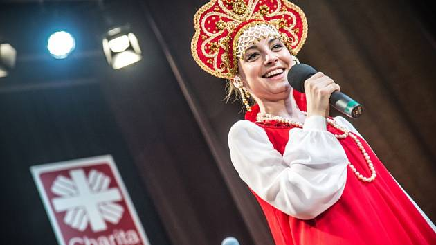 Festival Setkání národů v Adalbertinu v Hradci Králové.