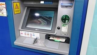 bankomat near me