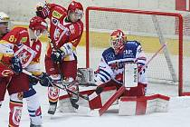 I. hokejová liga: HC VCES Hradec Králové - HC Berounští Medvědi.