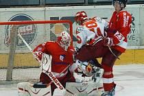 HC VCES Hradec Králové vs. HC MORA Olomouc 4:1
