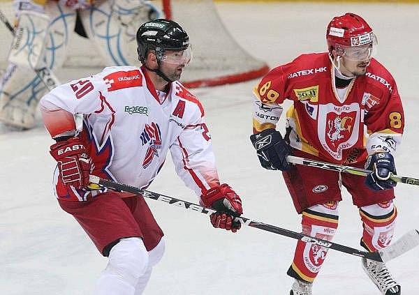 I. hokejová liga: HC VCES Hradec Králové - HC Olomouc.