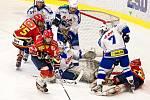 Hokejová extraliga staršího dorostu: HC Kometa Brno - HC VCES Hradec Králové. Ilustrační foto.