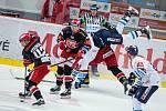 Byla to tvrdá řežba. Extraligové čtvrtfinále nabídlo ostrý hokej, ale Liberec ukázal proti Mountfieldu větší kvalitu a zaslouženě si dokráčel pro postup, když sérii ovládl 4:0 na zápasy.