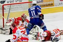 HC VCES Hradec Králové : HC Vrchlabí, 3 : 2 (16. února 2009)