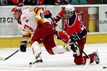 I. hokejová liga: HC VCES Hradec Králové - HC Rebel Havlíčkův Brod.