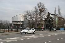 Štrasburk, Evropský soud pro lidská práva