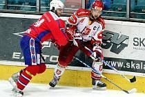 I. hokejová liga: Zápas Hradec Králové – Třebíč skončil 1. března výsledkem 6:3.