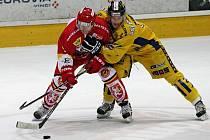 I. hokejová liga: HC VCES Hradec Králové - Salith Šumperk.