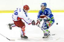 Krajská hokejová liga: HC Wikov Hronov - SK Třebechovice pod Orebem.