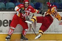 I. hokejová liga - 6. čtvrtfinále play off: HC VCES Hradec Králové - HC Dukla Jihlava.