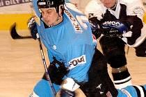 Hokejové utkání HC Cheb 2001 - HC Vřesová