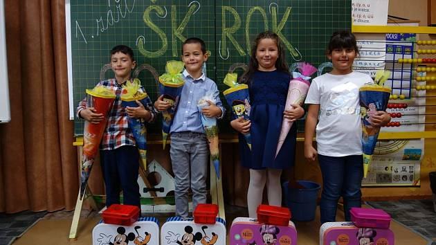 Základní škola a Mateřská škola Milhostov je malou obecní školou, která funguje na principu malotřídky.