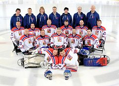 Česká reprezentace - Buffalo 2015