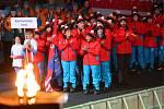 Hry zimní Olympiády dětí a mládeže