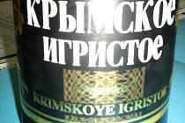 Padělaná etiketa šumivého vína Krymskoe Igristoe.
