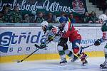 15. kolo hokejové Tipsport extraligy: Energie Karlovy Vary - Dynamo Pardubice 8:0