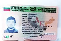Padělaný doklad, v tomto případě občanský průkaz, jednoho z Bulharů, který  ve skutečnosti Bulharem vůbec nebyl.
