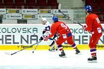 Turnaj hokejové mládeže Vemex Cup v KV Areně.