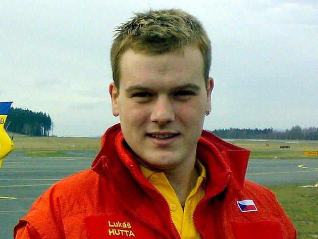 Lukáš Hutta, mluvčí Územní zdravotnické záchranné služby Karlovarského kraje.