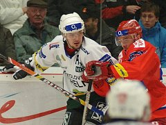 Zápas 49. kola hokejové extraligy. Karlovy Vary – České Budějovice.