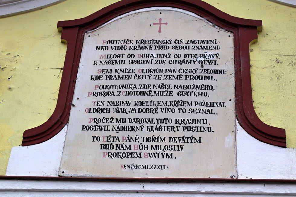 Fotokvíz: Poznáte město na Benešovsku?