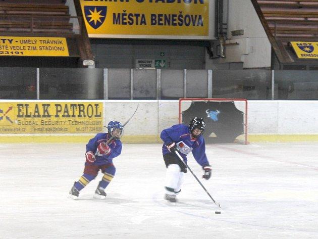 Zimní stadion v Benešově.