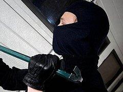 CYKLOPRODEJNU v ulici Ke Stadionu v Kladně navštívili zloději. Odnesli z ní zboží za přibližně 190 tisíc korun.