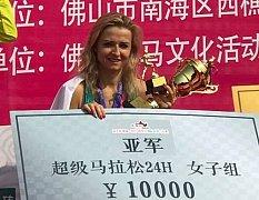 Kateřina Kašparová na nedávné prestižní 24hodinovce v Číně, kde doběhla druhá.