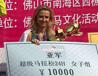 Kateřina Kašparová na nedávné prestižní 24hodinovce v Číně, kde s končiala druhá.