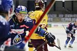 Branková radost // Rytíři Kladno - HC Dukla Jihlava 1:2, Finále play off Chance ligy, 25. 4. 2021