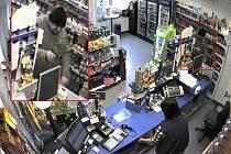 Záznam bezpečnostní kamery z přepadení benzinové čerpací stanice.