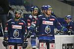 Lavička Rytířů je hodně zklamaná // Rytíři Kladno - HC Dukla Jihlava 1:2, Finále play off Chance ligy, 25. 4. 2021