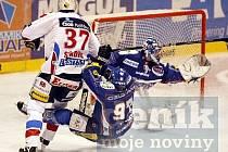 Hokejová extraliga, Pardubice - Kladno 4:2, situace před Lukášem Cikánkem