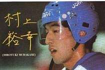 Hiroyuki Murakami v dobách, kdy hrál za Kladno.