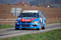 Mogul Rallye Šumava, RZ 1 - čínovský okruh