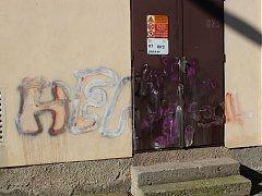 Trafostanice jsou častým terčem vandalů (ilustrační foto).