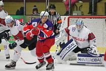 Druhá hokejová liga: SHC Klatovy (bílé dresy) - BK Havlíčkův Brod 3:4