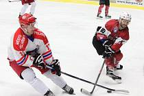 2. liga 2016/2017, osmifinále play-off: SHC Klatovy (červené dresy) - HC Lední Medvědi Pelhřimov 8:3