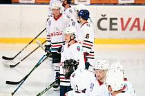 Generálku hokejisté SHC Klatovy (v bílých dresech) nezvládli. Na ledě Písku před devíti dny prohráli 3:6. Jak si povedou v sobotu v otvíráku nové sezony?