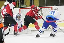 SHC Klatovy - HC Stadion Vrchlabí
