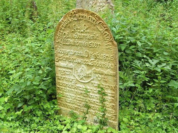 Strážovský židovský hřbitov