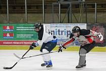 Šumavská liga amatérského hokeje: HC Vizi Auto (šedé dresy) - HC AutoKempf 1:3