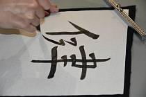 Kurz japonské kaligrafie povede lektorka Naoko Procházková.