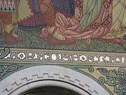 Kryptogram v bazilice Nanebevzetí Panny Marie v Gruntě.